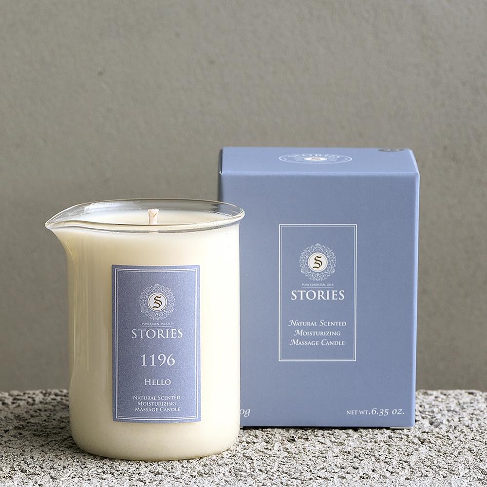 STORIES故事香氛|天然香氛精油按摩蠟燭--No.1196(乳香與佛手柑)