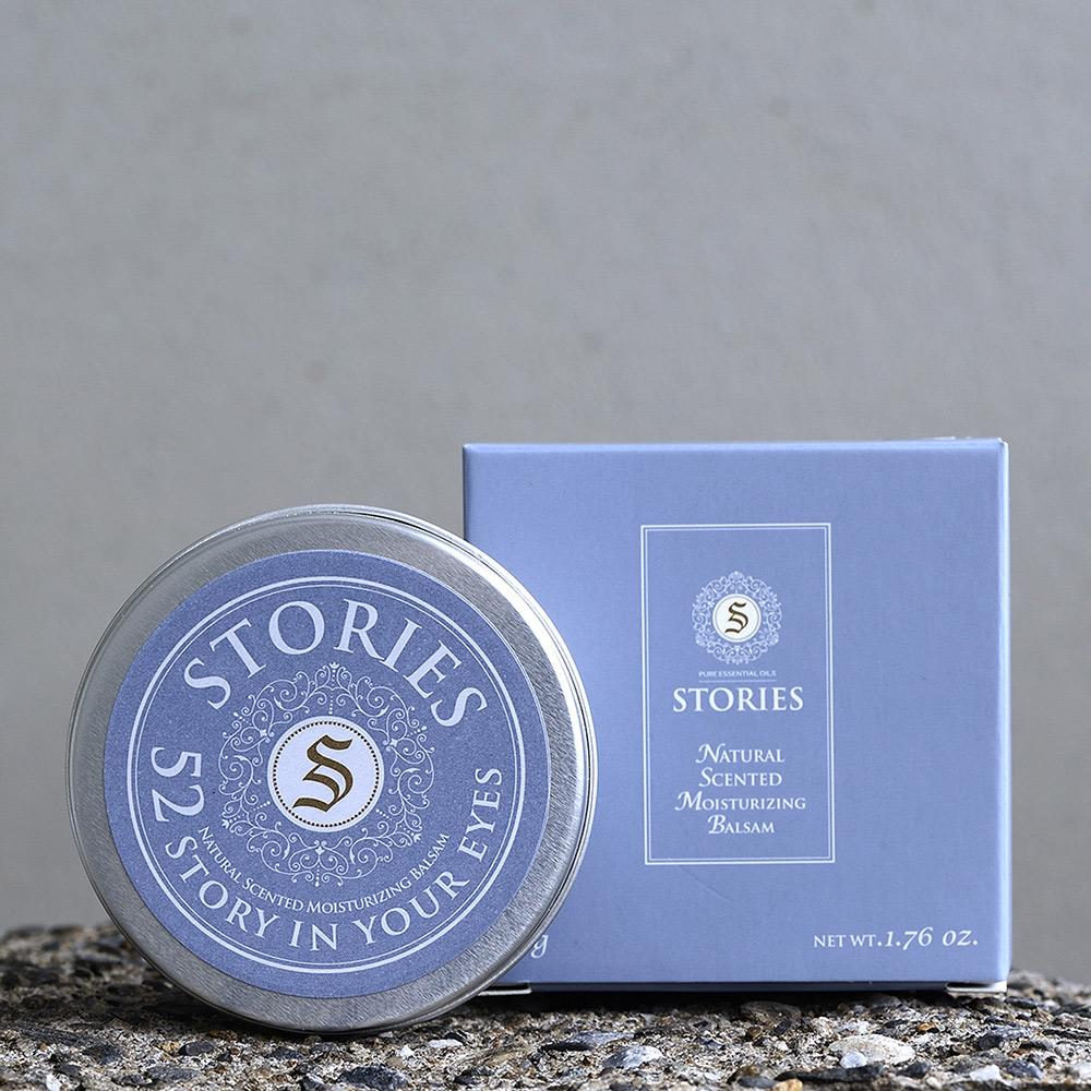 STORIES故事香氛|天然香氛精油香膏--No.52(高山叢林)