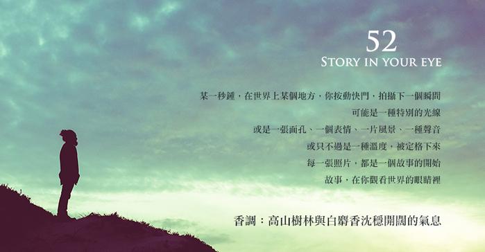 (複製)STORIES故事香氛|天然香氛精油大豆蠟燭--No.45(月光茉莉)