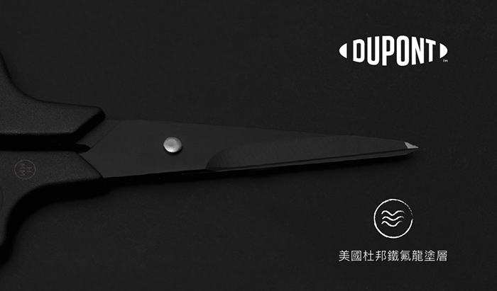 【集購】HMM|極輕量精準剪刀