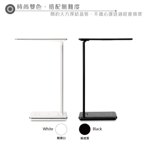 宜卡逽 LED多功能無線充電檯燈