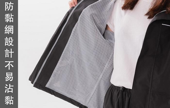 賀拉碩|小棉2號 雨衣(黑) XL