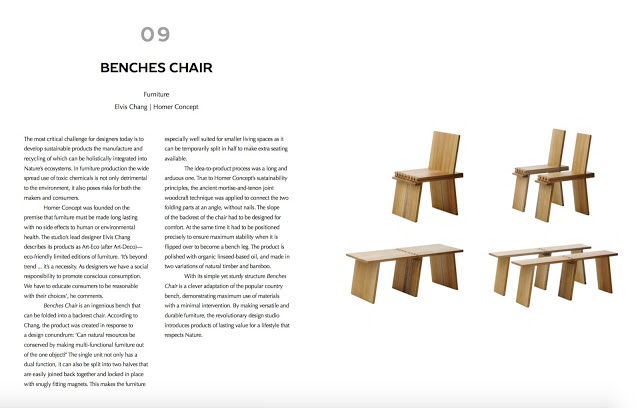 Homer|Benches Chair 板凳椅