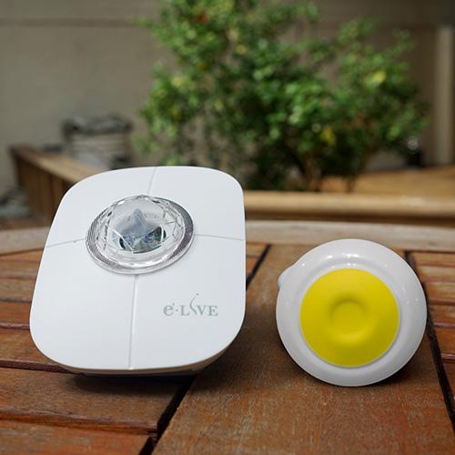 e2Live|Just One 智慧家庭物聯環控 一鍵啟動體驗套組(淡鵝黃)
