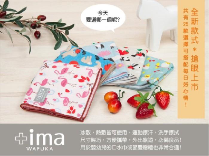 (複製)日本Prairie Dog|今治製有機優質純綿方巾-蘋果與樹懶