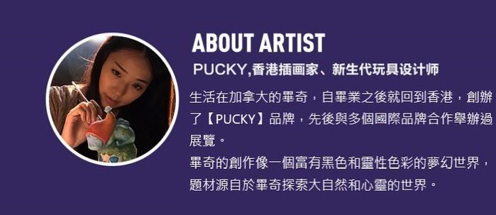 Pucky 畢奇精靈|探索森林系列(12入盒裝)