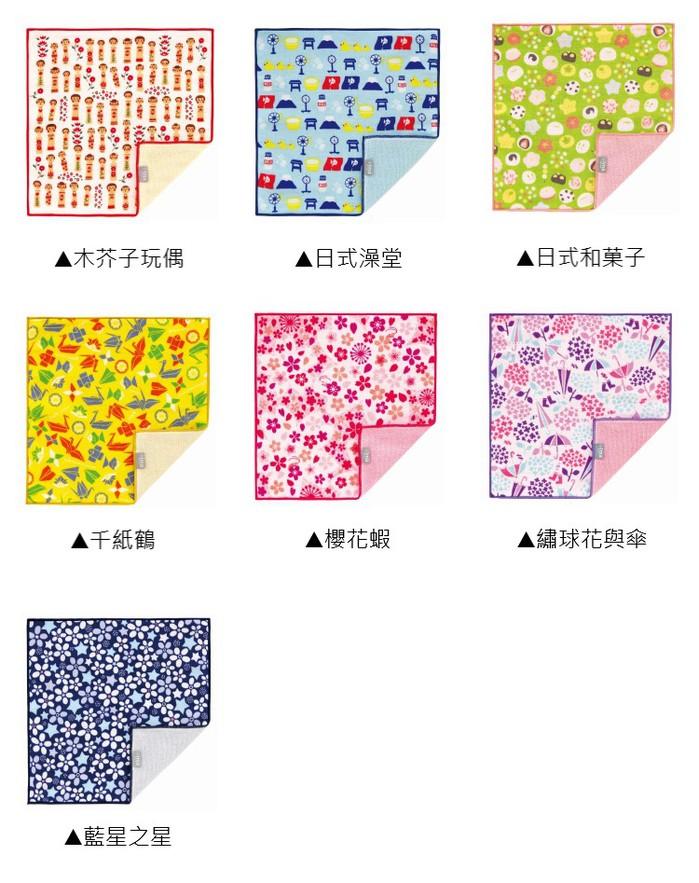 (複製)日本Prairie Dog|今治製有機優質純綿方巾-貓和茶