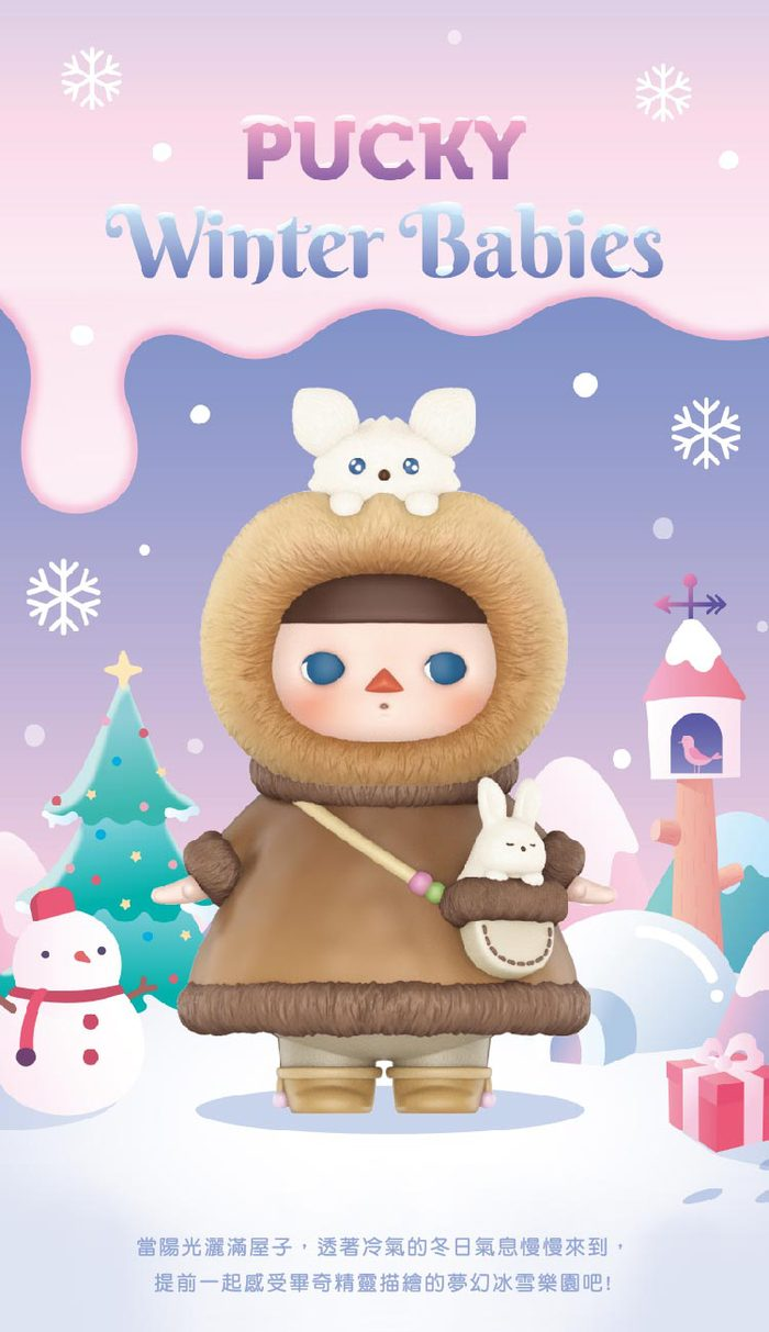 Pucky 畢奇精靈冬季寶寶系列公仔盒玩(盒裝12入)