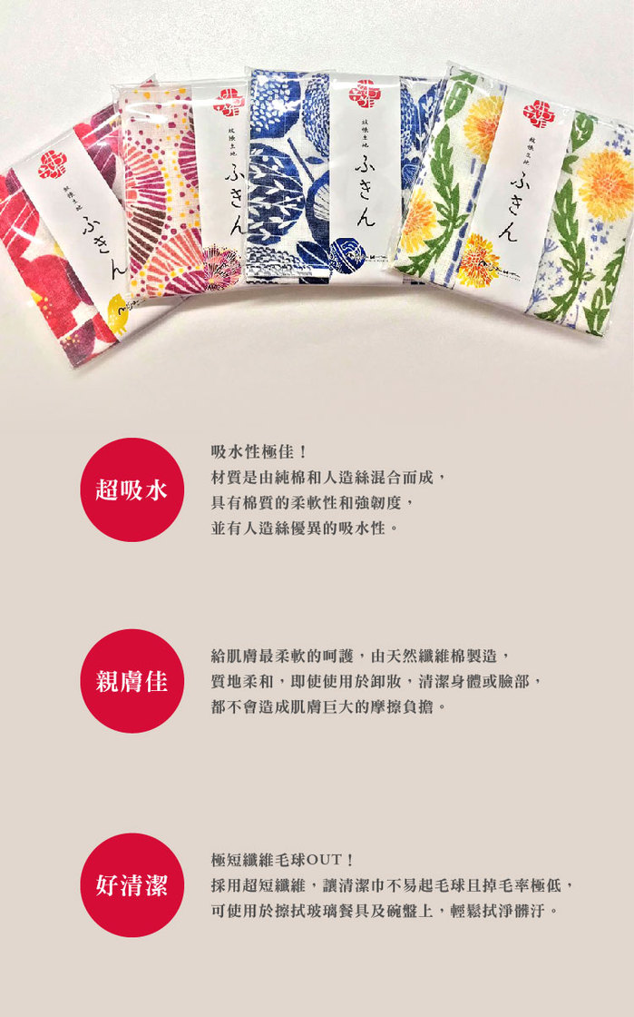 日本Prairie Dog|超吸水廚房擦拭清潔方巾 金子美鈴聯名系列-玲蘭與鳥(S)