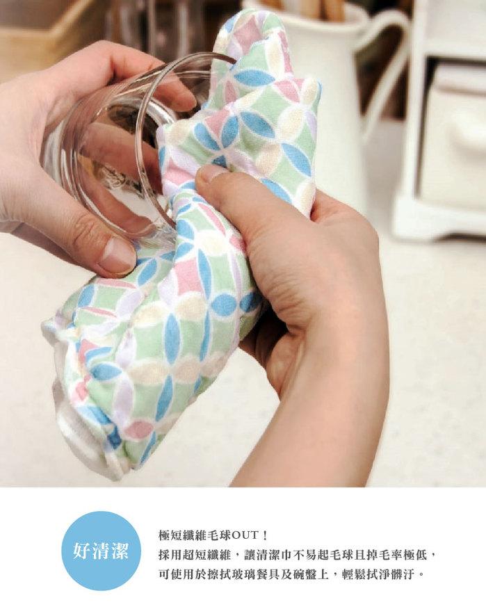 日本Prairie Dog|超吸水廚房擦拭清潔方巾-手繪草葉
