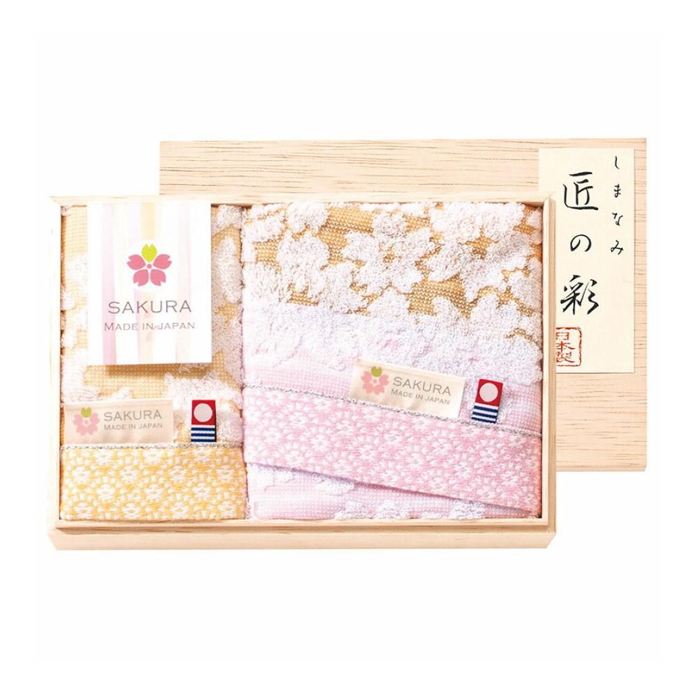 日本Prairie Dog|今治匠彩白櫻精緻禮盒組(方巾x1+毛巾x1)
