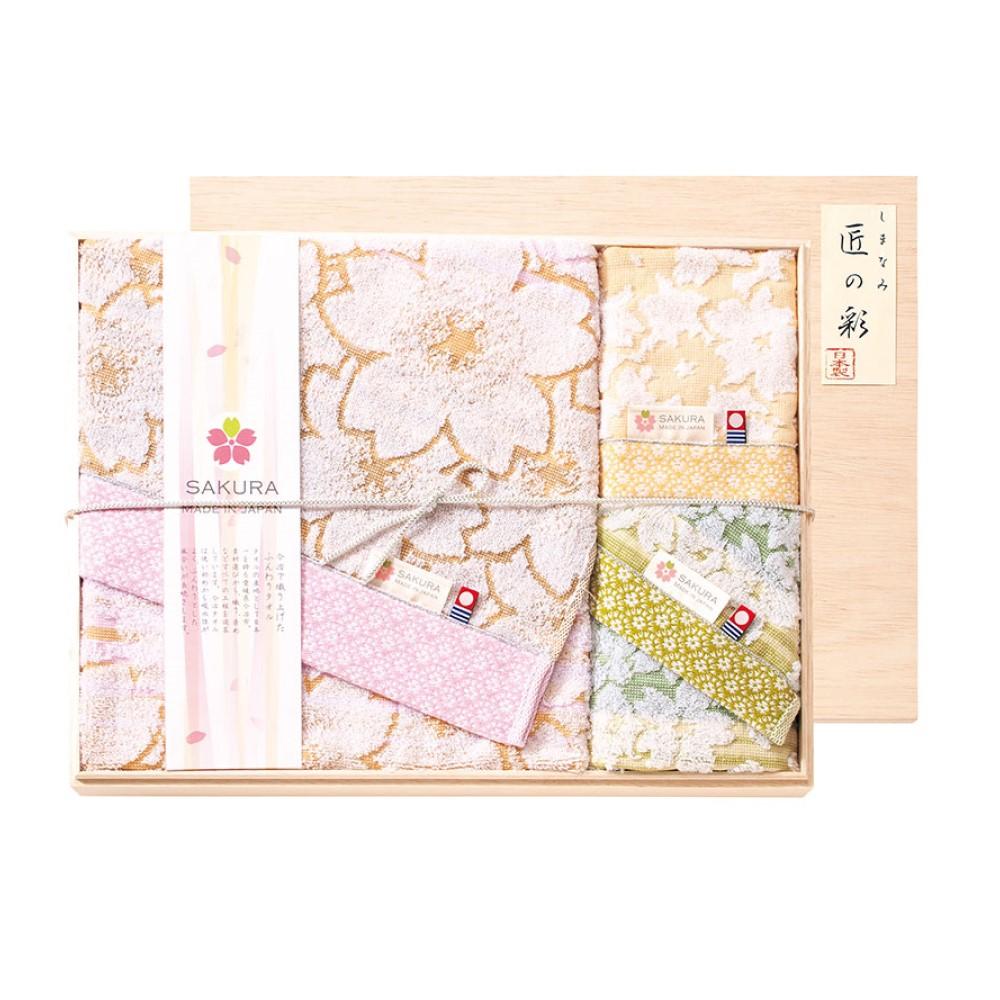 日本Prairie Dog|今治匠彩白櫻精緻禮盒組(方巾x1+毛巾x1+浴巾x1)