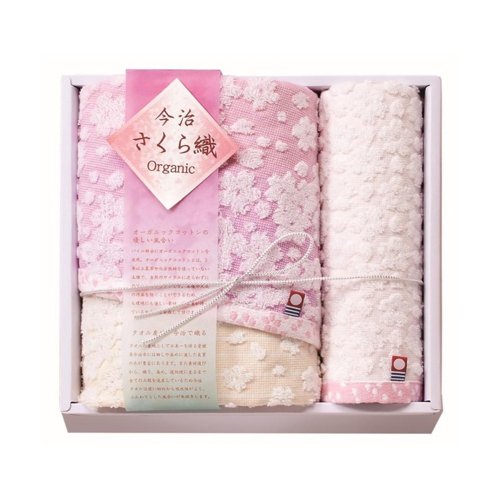 日本Prairie Dog|今治有機綿櫻花經典禮盒組(方巾x1+毛巾x1)