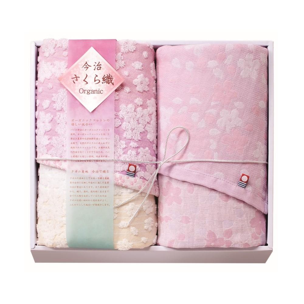 日本Prairie Dog|今治有機綿櫻花經典禮盒組(毛巾x2)