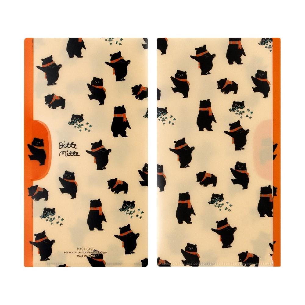日本Prairie Dog|四層構造口罩5入組(附收納袋)-歡樂熊