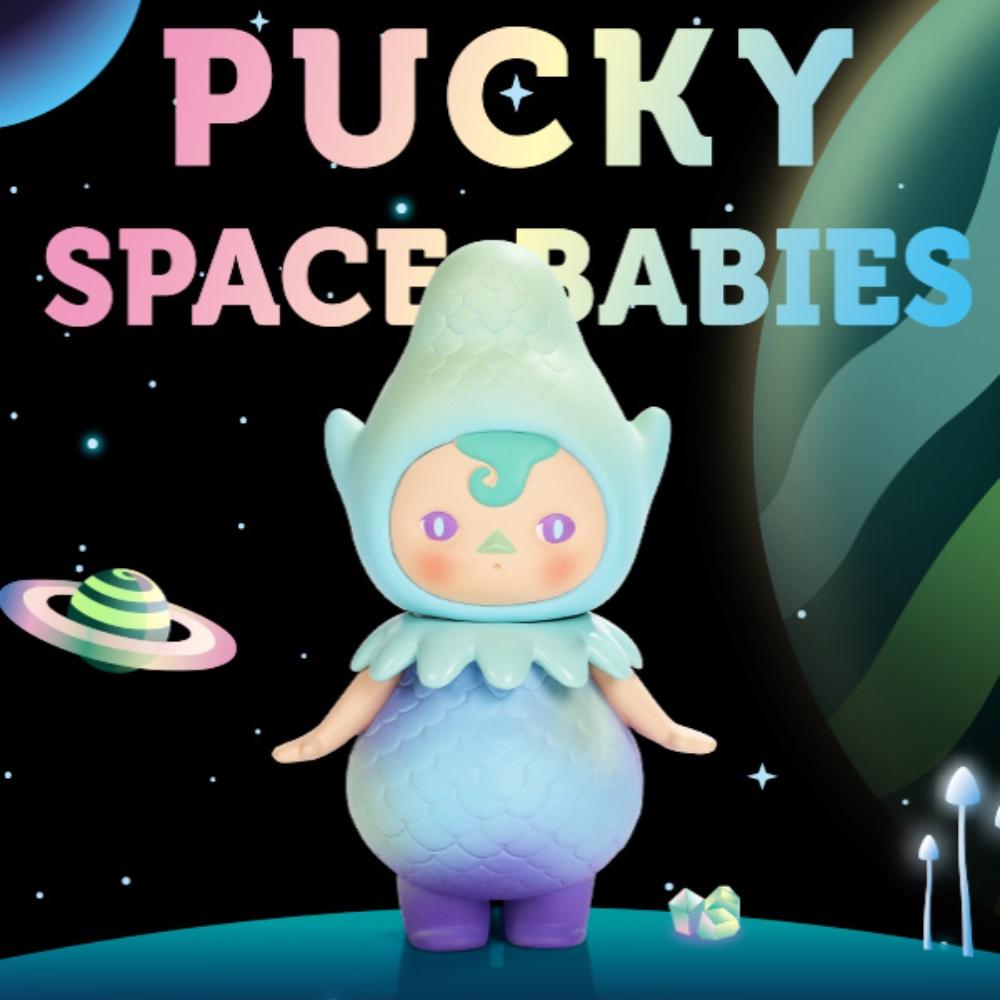 Pucky 畢奇精靈|探索星球系列公仔盒玩(二入隨機款)