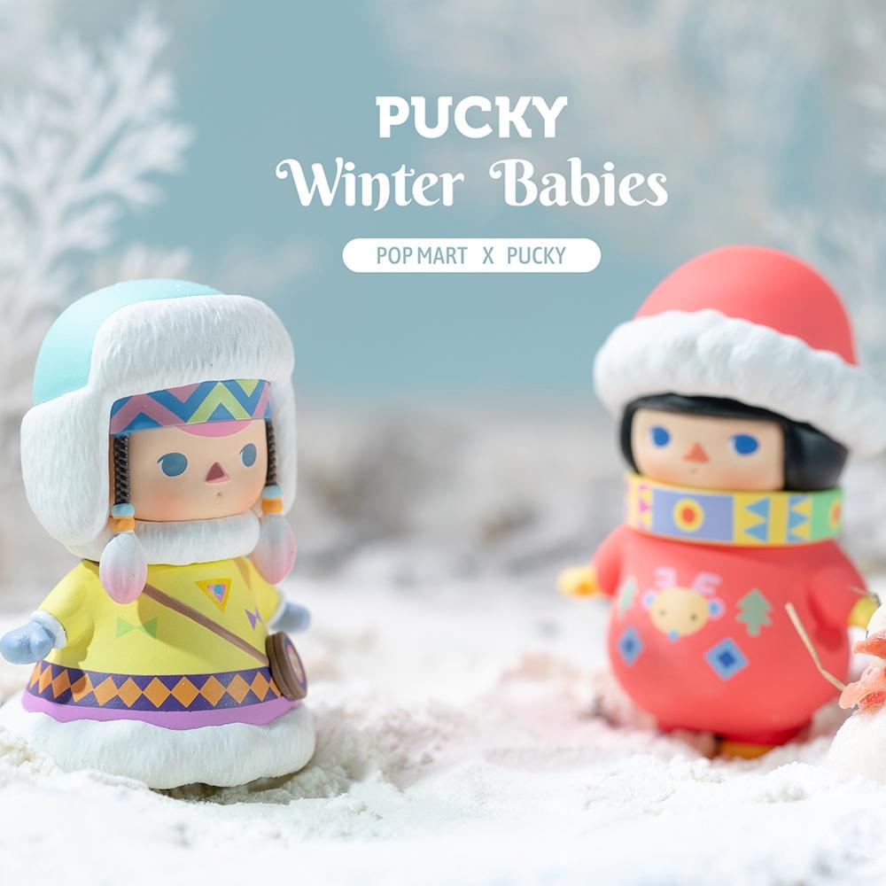 Pucky 畢奇精靈|冬季寶寶系列公仔盒玩(盒裝12入)