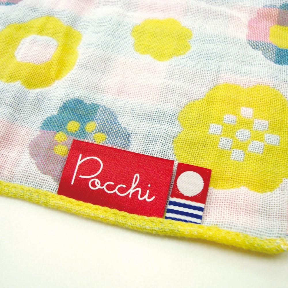 日本Prairie Dog|今治三層紗方巾-海洋