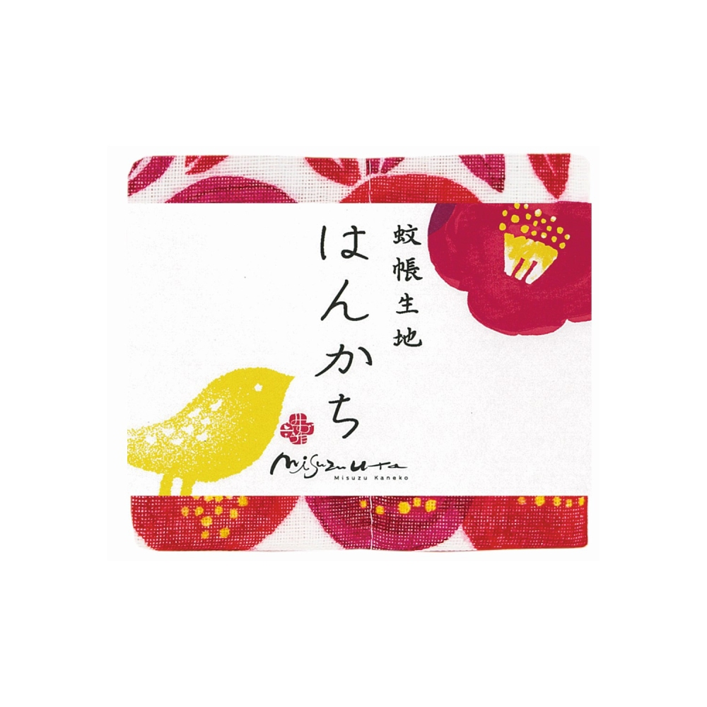 日本Prairie Dog|超吸水廚房擦拭清潔方巾 金子美鈴聯名系列-山茶花(S)