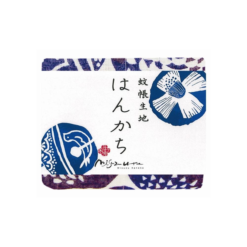 日本Prairie Dog 超吸水廚房擦拭清潔方巾 金子美鈴聯名系列-玲蘭與鳥(S)
