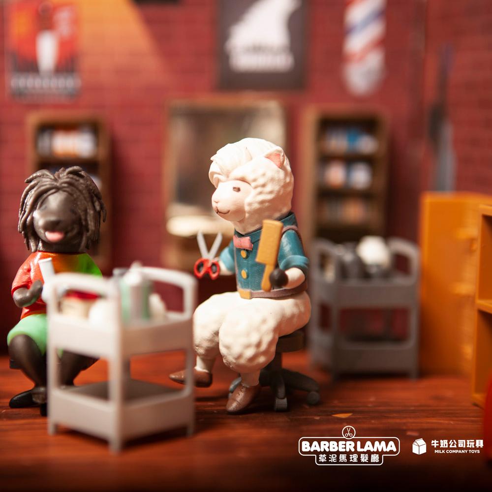 牛奶公司玩具|草泥馬理髮廳 Barber Lama(兩入隨機款)