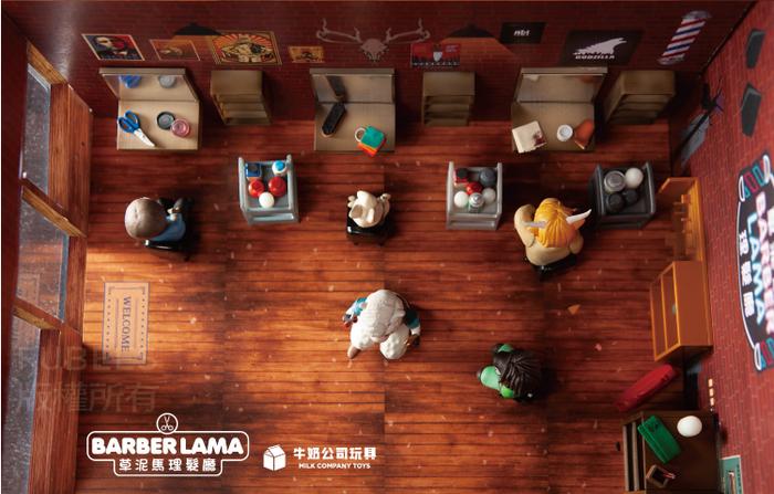牛奶玩具|草泥馬理髮廳 Barber Lama(兩入隨機款)