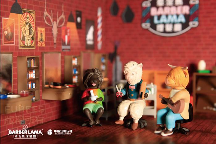 牛奶玩具 草泥馬理髮廳 Barber Lama(兩入隨機款)