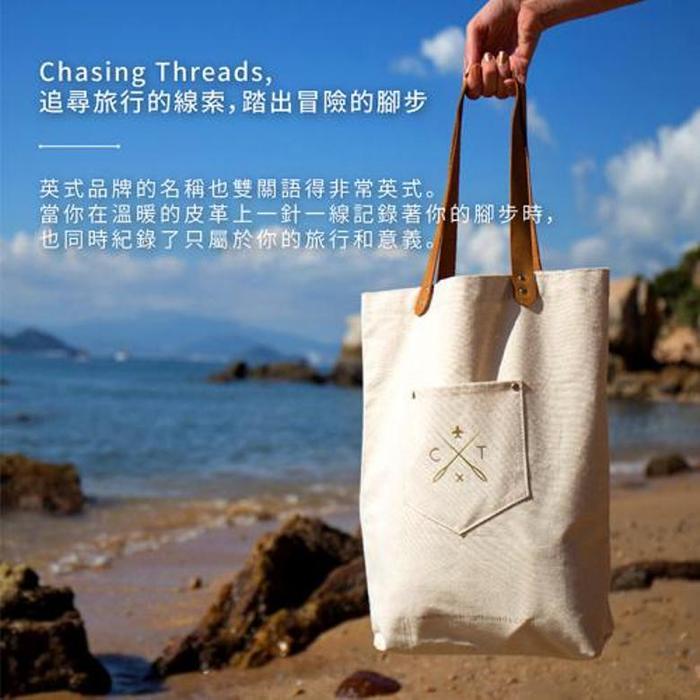 (複製)Chasing Threads|姓名縮寫 真皮行李吊牌 (旅人灰)