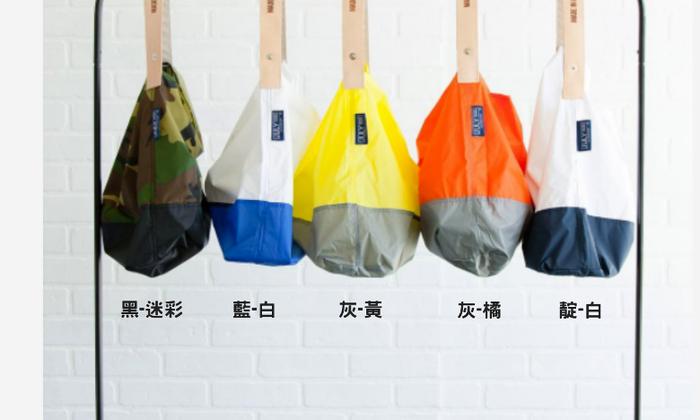 JULY NINE|可收納式時尚托特包 (肩背雙色版) 正紅/深藍