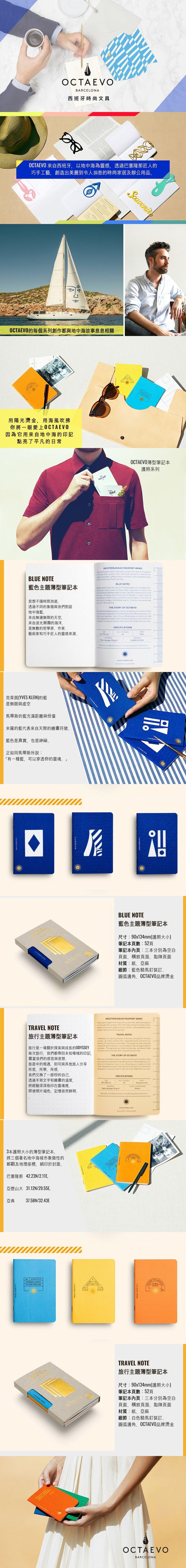 (複製)OCTAEVO|黃銅手工書籤 老饕龍蝦 (粉)