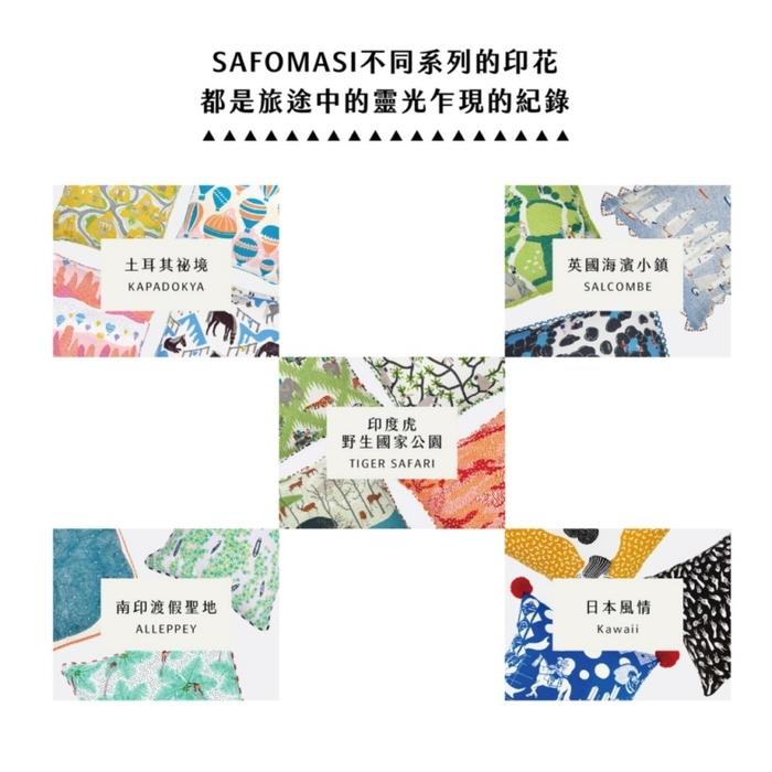 SAFOMASI | 幸運紙鶴純綿提花織毯 (灰色)