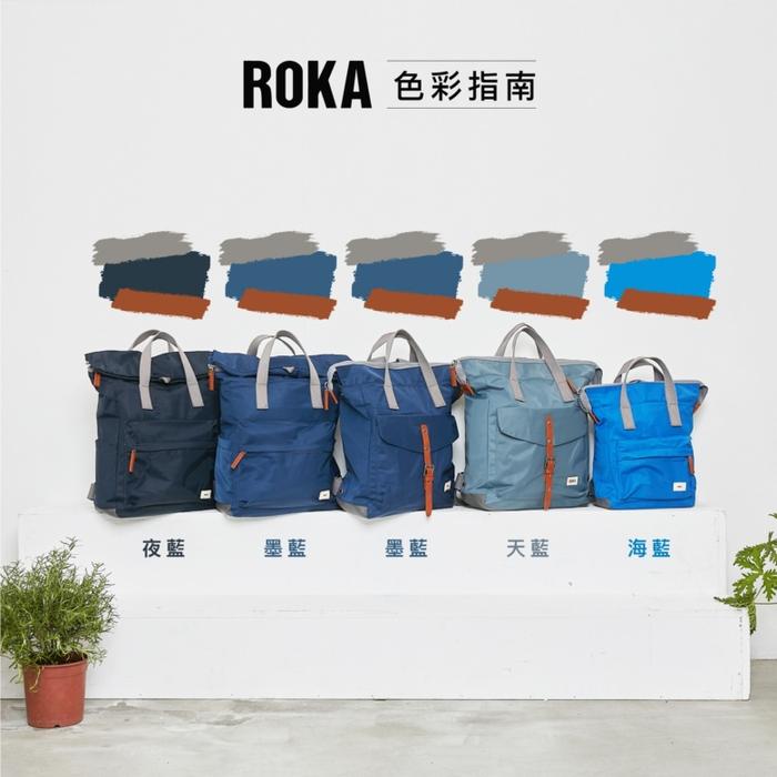 ROKA LONDON|『出外走走』學院風兩用後背包(中) 墨藍