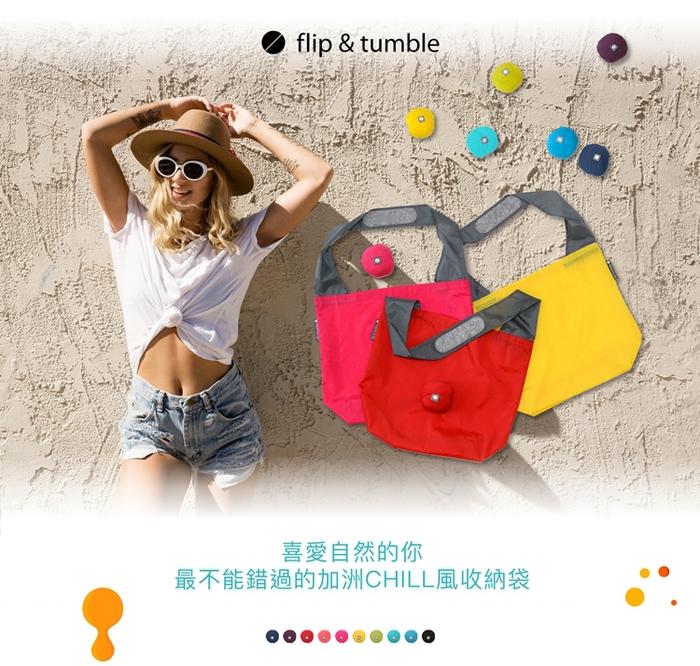 FLIP & TUMBLE|24小時 翻轉印花包 純黑