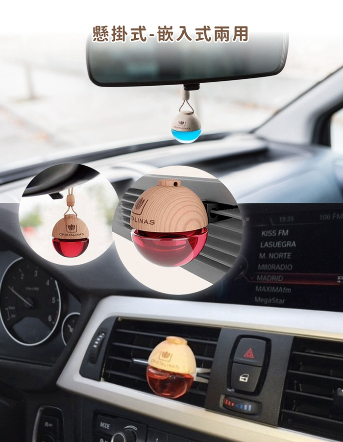Cristalinas車用球型植萃香氛 (6ML)- 澎鬆毛巾