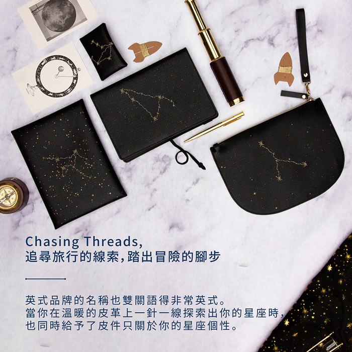 Chasing Threads 星座謎情 拉鍊手拿包 (大)