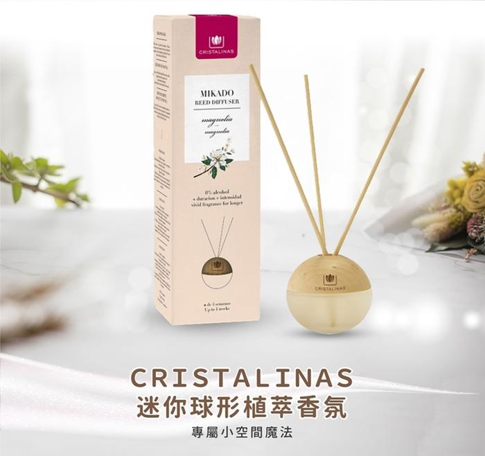 Cristalinas|迷你球形植萃香氛(20ML)- 無花果木