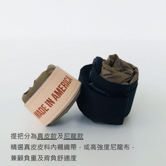 JULY NINE|壽司包 可收納式時尚托特包 (肩背單色版) 純黑