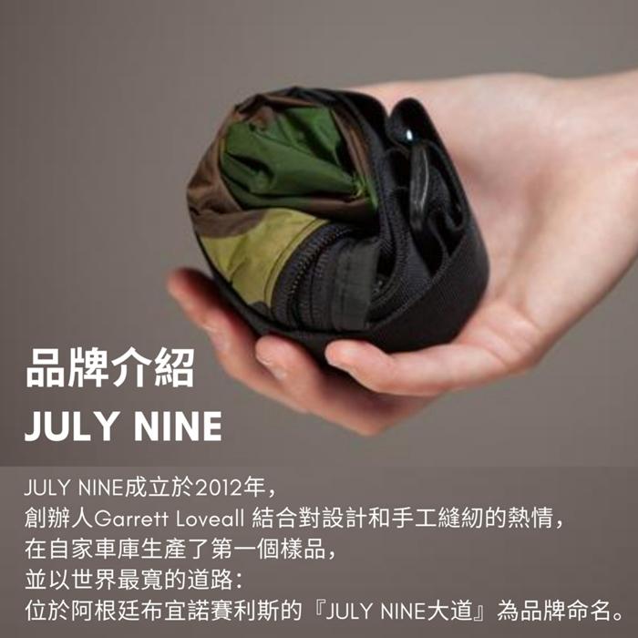 JULY NINE 壽司包 可收納式時尚托特包 (肩背單色版) 純黑