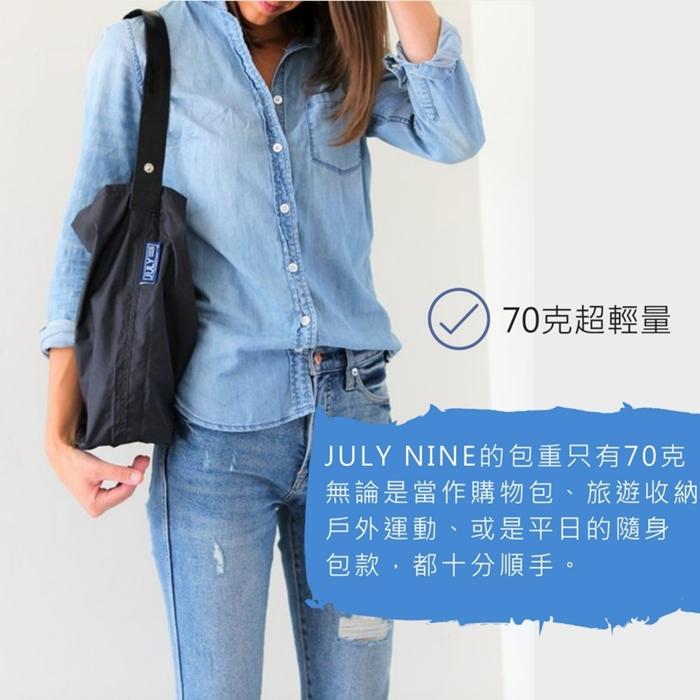 JULY NINE|壽司包 收納式拉鍊托特包 (肩背斜背兩用) 灰色