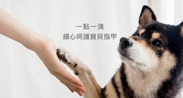 奧本 URBANER|寵物充電式電動磨甲器 MB-011