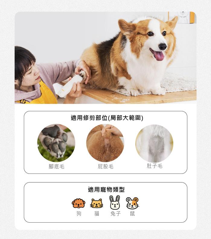 奧本 URBANER|經典款寵物電剪 MB-033