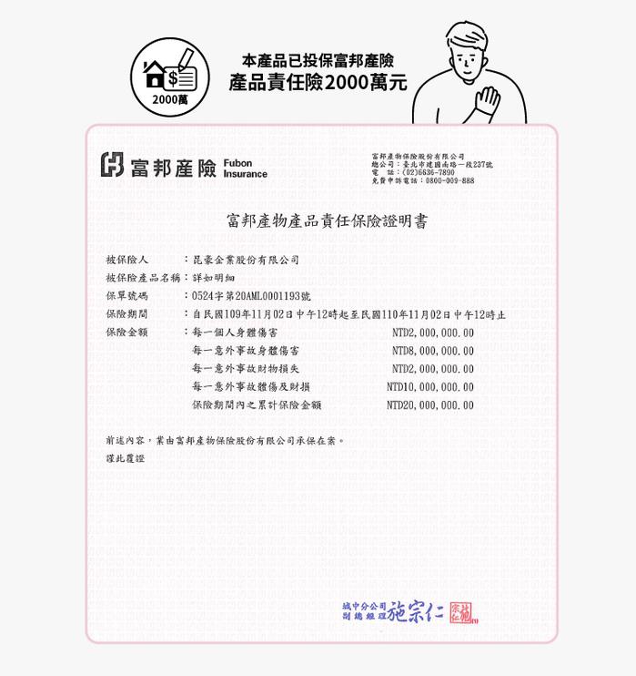 奧本 URBANER|鋼筆型電動鼻毛刀 MB-051