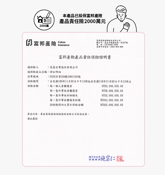 奧本 URBANER|口袋型電動刮鬍刀 MB-043