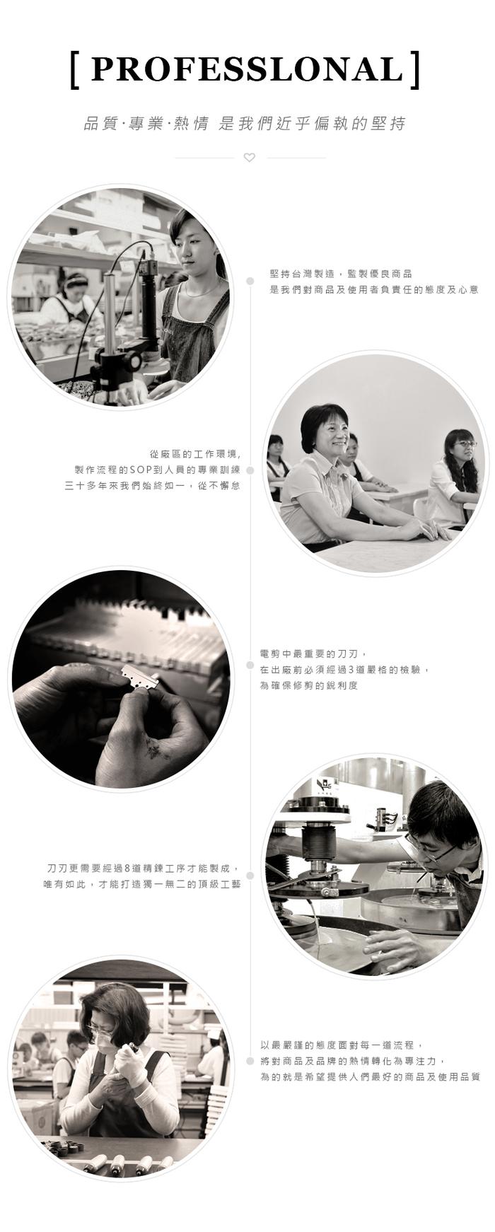(複製)奧本 URBANER 水洗式電動鼻毛刀 MB-041
