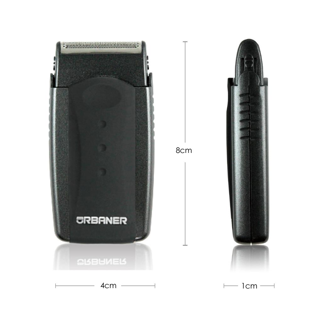 奧本 URABNER|男性修容禮盒(口袋刮鬍刀+鋼筆鼻毛刀) MB-970
