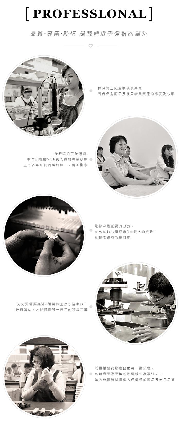 奧本 URBANER 家用充電式陶瓷理髮器 MB-133