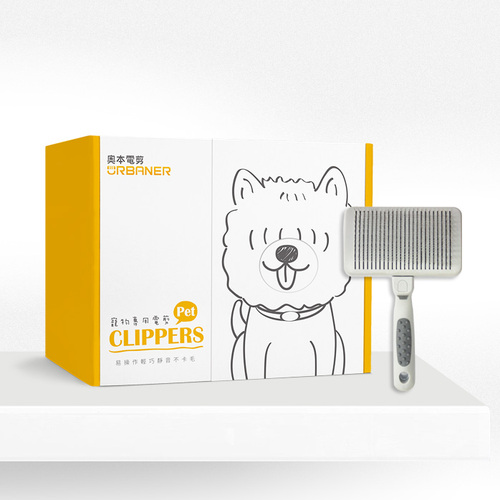 奧本 URABNER|寵物除廢毛伸縮針梳(貓狗適用) CT-32