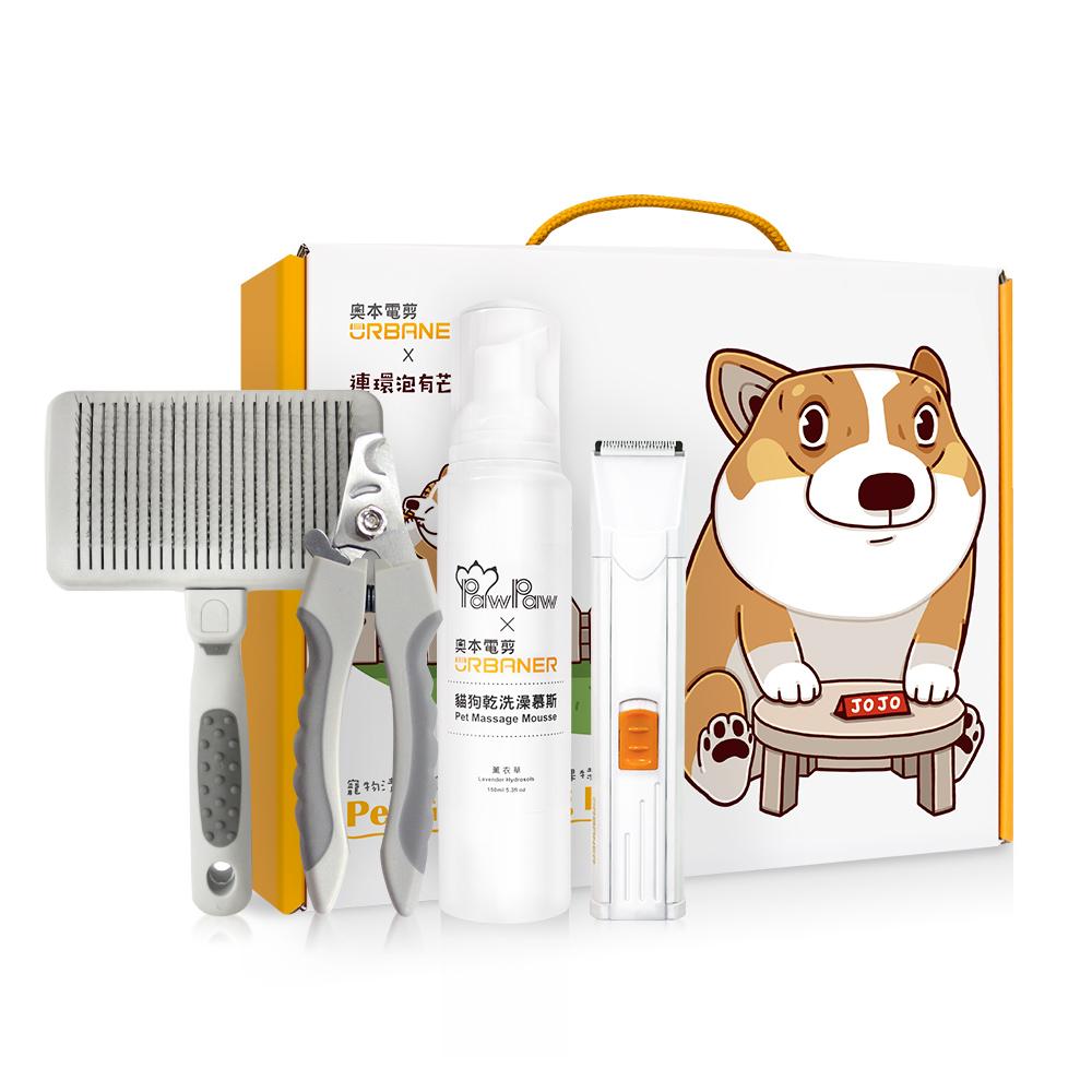 奧本 URABNER|寵物毛髮禮盒組(連環泡有芒果特別款) CT-35