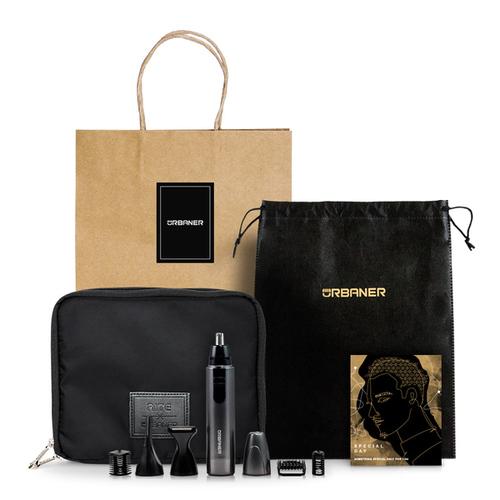 奧本 URBANER|旅行修容包禮盒(修容禮盒+RITE包+精美卡片提袋)
