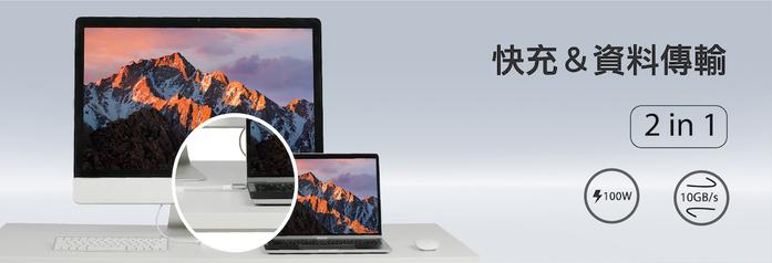 OneMore|iEasy USB-C磁吸轉接頭 Magnetic Adapter(太空灰)